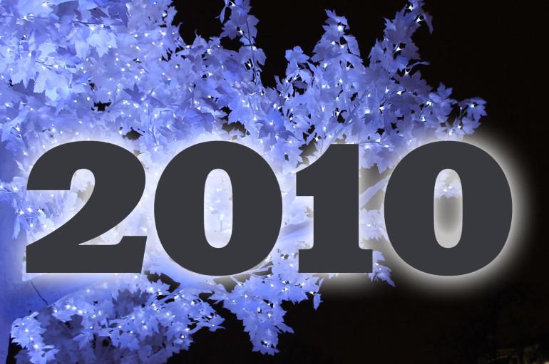 Музыкальные итоги-2010