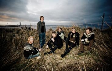 Arstidir: Секретное оружие Исландии