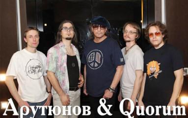 Николай Арутюнов: В прогрессив-роке мне нравятся песни