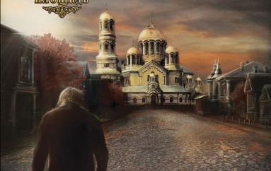Алексеевская площадь «Не заставляй себя ждать» (2015)