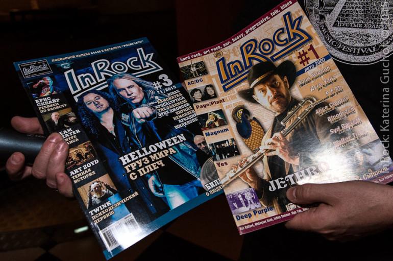 Журнал InRock подготовил специальную программу для посетителей выставки NAMM Musikmesse Russia