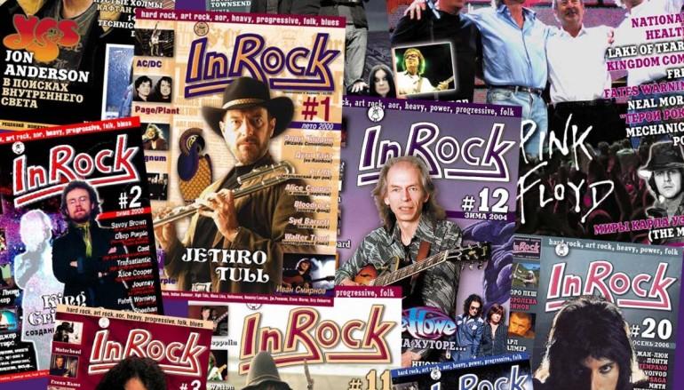 InRock: История сквозь обложки