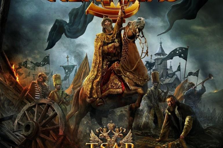 Almanac «Tsar» (2016)