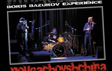 Boris Bazurov Experience «Pougachovshchina» (2015)