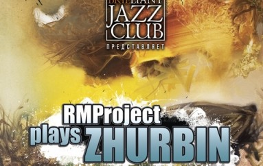 RMProjeсt «RMProject Plays Zhurbin» (2015)