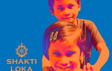 Shakti Loka «Знаете?» (2015)