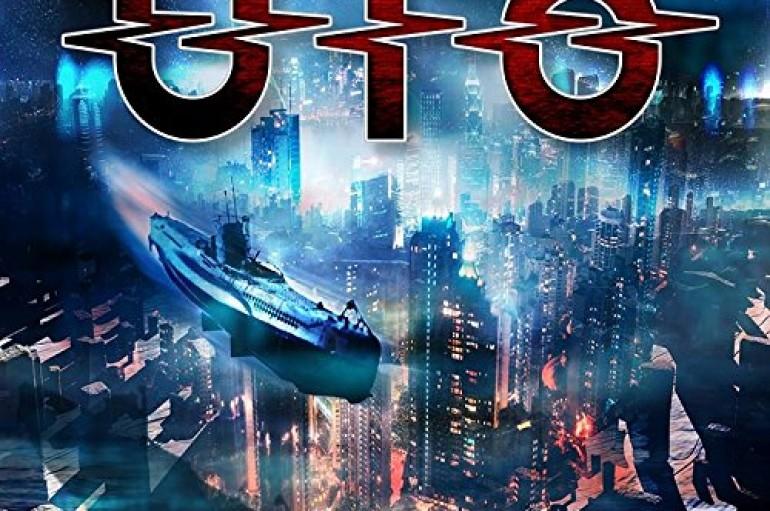 UFO «Conspiracy Of Stars» (2015)