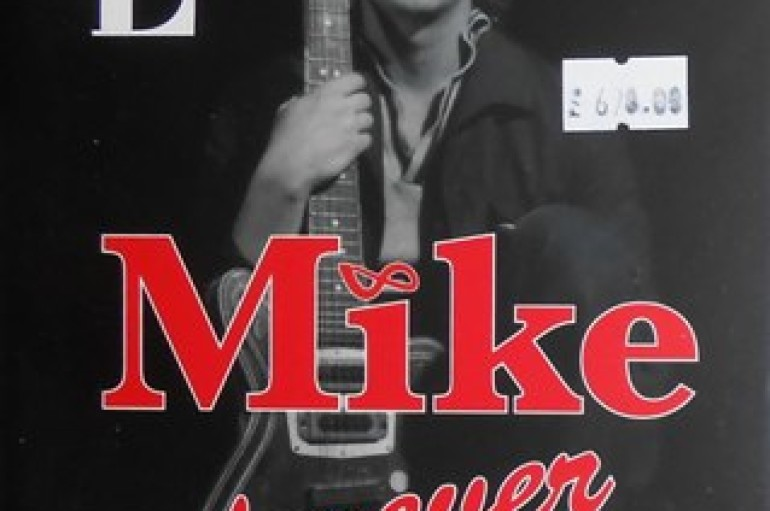 v/a «Майк-50. Mike Forever. День рождения Майка Науменко» (2015, 2 DVD)