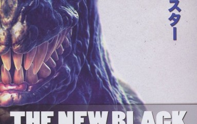 The New Black «A Monster's Life» (2016)