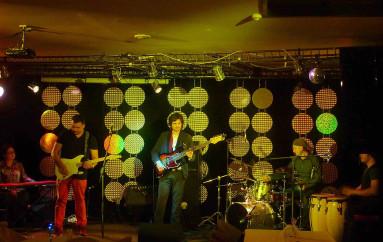 Алексей Давлетшин: «Форте» во власти гитар