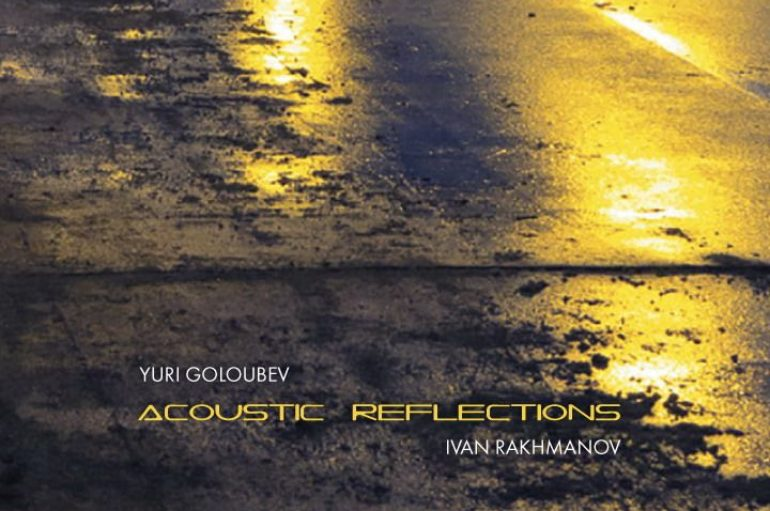 Юрий Голубев, Иван Рахманов «Acoustic Reflections» (2004/2016)