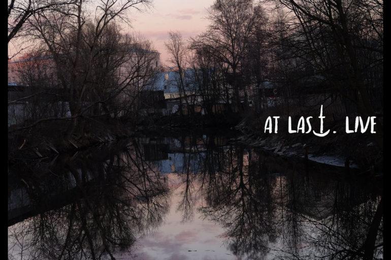 "Roz Vitalis ""At Last. Live"" (2017)"